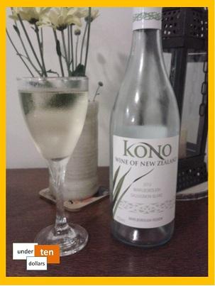 Kono Wine